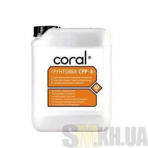 Грунтовка Корал ЦПП 1 (Coral СРР 1) концентрат 1:4 (5 л)