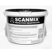 Грунтующая краска Сканмикс (Scanmix) Кварц-Грунт (10 л)