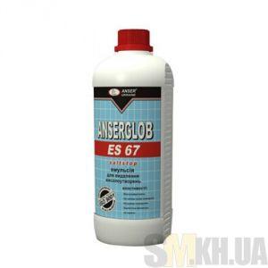 Эмульсия для удаления высолооброзований Ансерглоб ЕС-67 (Anserglob ES-67) (1 л)