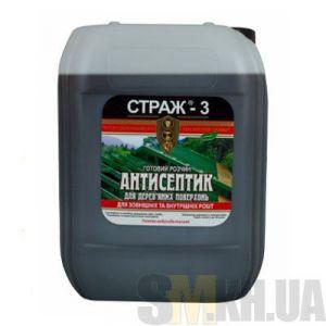 Биозащита Страж-3 (10 л) готовая к применению