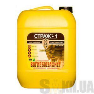 Огнебиозащита Страж-1 (10 л) готовая к применению