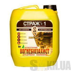 Огнебиозащита Страж-1 (5 л) готовая к применению