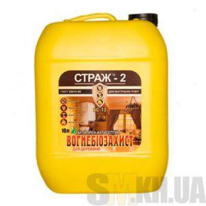 Огнебиозащита Страж-2 (10 л) готовая к применению