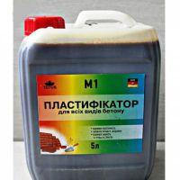 Пластификатор для бетона ТОТУС M1 (TOTUS) (5 л)