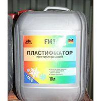 Пластификатор морозостойкий ТОТУС FM1 (TOTUS) (10 л)