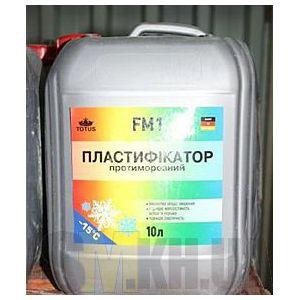 Пластификатор морозостойкий ТОТУС FM1 (TOTUS) (5 л)