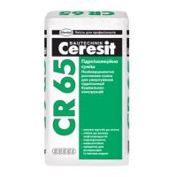 Гидроизоляционная смесь Ceresit CR 65 (гидроизоляция Церезит ЦР 65)(25 кг)