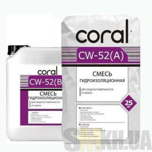 Гидроизоляционная смесь Coral CW-52 2-ух компонентная (25 кг)