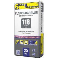 Гидроизоляционная смесь Будмайстер КРИТТЯ-116 (25 кг)