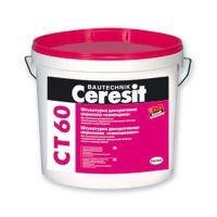 Декоративная штукатурка «Камешковая» акриловая Церезит СТ 60 (Ceresit CT 60) зерно 1,5 мм (25 кг)