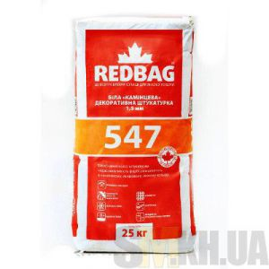 Декоративная штукатурка «Камешковая» Редбег 547 (Redbag 547) зерно 1,5 мм белая (25 кг)