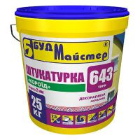 Декоративная штукатурка «Короед» акриловая Будмайстер ТИНК-643 (зерно 2,0 мм) (25 кг)