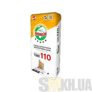 Декоративная штукатурка «Короед» Ансерглоб ТМК 110 (Anserglob TMK 110) (зерно 3,5 мм) белая (25 кг)