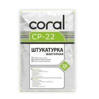 Декоративная штукатурка «Короед» Корал ЦП 22 (Coral CP 22) (зерно 2,5 мм) белая (25 кг)