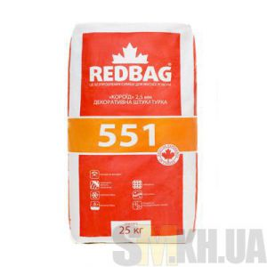 Декоративная штукатурка «Короед» Редбег 551 (Redbag 551) зерно 2,5 мм белая (25 кг)