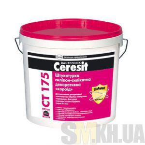 Декоративная штукатурка «Короед» силикон-силикатная Церезит СТ 175 зерно 2 мм (25 кг)