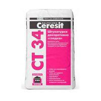 Декоративная штукатурка Церезит СТ 34 (Ceresit CT 34) гладкая (25 кг)