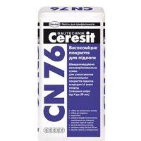 Высокопрочное покрытие для пола Церезит СН 76 (Ceresit CN 76) (25 кг)