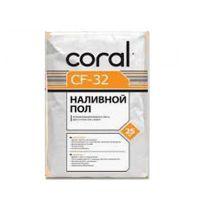 Пол наливной Корал ЦФ 32 (Coral CF 32) (25 кг)