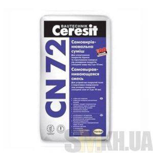 Самовыравнивающаяся смесь для пола Церезит СН 72 (наливной пол Ceresit CN 72) (2-10 мм) (25 кг)