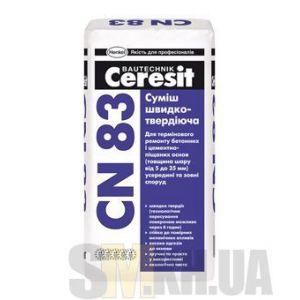 Быстротвердеющая смесь Церезит СН 83 (Ceresit CN 83) (25 кг)