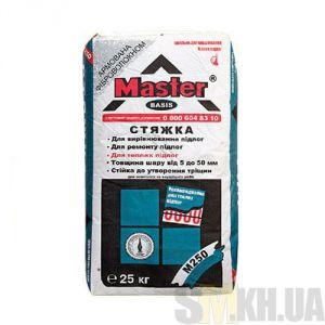 Стяжка для пола Мастер Базис (Master Basis) толщина слоя 5-40 мм (25 кг)