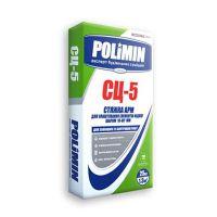 Стяжка для пола Полимин СЦ 5 (Polimin) 10-80 мм (25 кг)