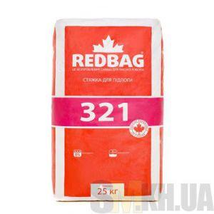 Стяжка для пола Редбег 321 (Redbag 321) 10-40 мм (25 кг)