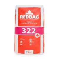 Стяжка для пола с подогревом Редбег 322 (Redbag 322) 10-60 мм (25 кг)