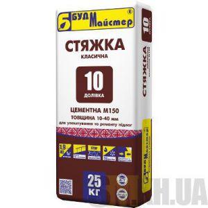 Стяжка для пола цементная Будмайстер ДОЛИВКА-10 (25 кг)