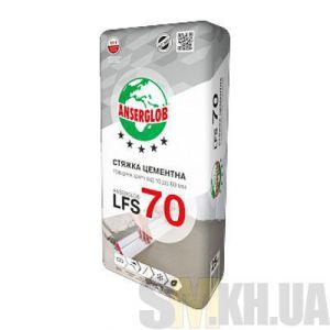Стяжка цементная Ансерглоб ЛФС 70 (Anserglob LFS 70) 10-60 мм (25 кг)
