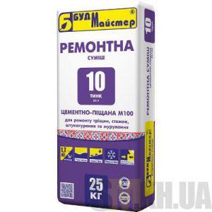 Ремонтная смесь М-100 ТИНК-10 Будмайстер (25кг)