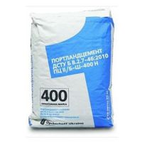 Цемент ПЦ 2/Б-Ш марка 400 Dyckerhoff (Дюкерхоф) (25 кг) заводская упаковка