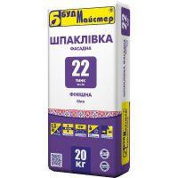 Шпаклевка на белом цементе финишная Будмайстер ТИНК-22 (20 кг)