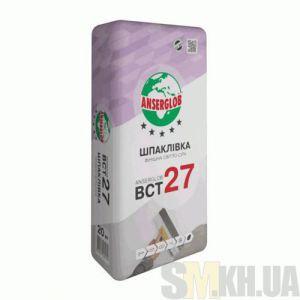 Шпаклевка финишная Ансерглоб БСТ 27 (Anserglob BСТ-27) серая (20 кг)