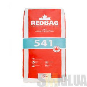 Шпаклевка финишная белая Редбег 541 (Redbag 541) (20 кг)