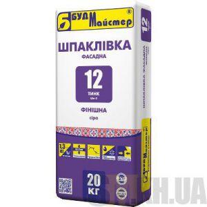 Шпаклевка финишная цементная Будмайстер ТИНК-12 (20 кг)