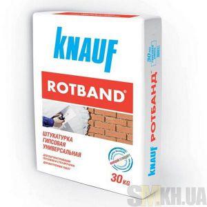 Универсальная штукатурка Кнауф Ротбанд (Knauf Rotband) (30 кг)