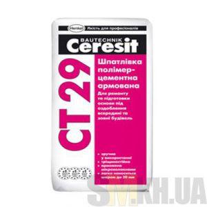 Штукатурка полимерцементная Церезит СТ 29 (Ceresit CT 29) армированная (25 кг)