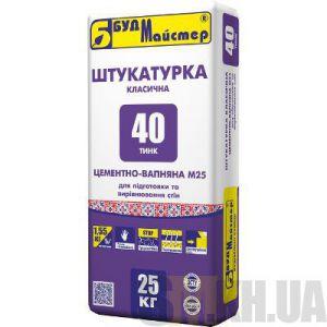 Штукатурка цементно-известковая М25 Будмайстер ТИНК-40 (25 кг)