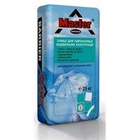 Смесь для гидроизоляции MASTER Barrier (Мастер Барьер) серая, 25 кг