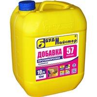 """Добавка в бетон и раствор полимерная противоморозная БудМайстер """"ЗАПРАВА-57"""", 2,4 кг"""