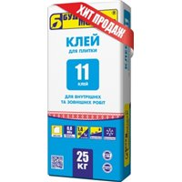 """Клеевая смесь цементная стандартна БудМайстер """"КЛЕЙ-11"""", 25 кг"""