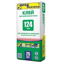 """Клеевая смесь цементная улучшенная для пенополистирола БудМайстер """"КЛЕЙ-124"""", 25 кг"""