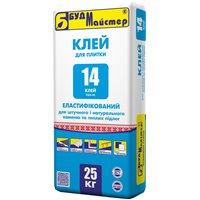 """Клеевая смесь цементная эластичная БудМайстер """"КЛЕЙ-14"""" (FLEX-HL), 25 кг"""