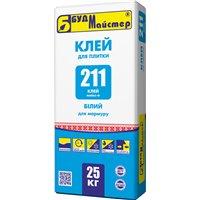 """Клеевая смесь на белом цементе стандартная для мрамора БудМайстер """"КЛЕЙ - 211"""" (Marble-W), 25 кг"""