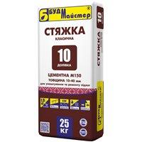 """Ремонтная смесь простая БудМайстер """"ТИНК-10"""" (СС-1), 25 кг"""