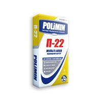 "Мульти-клей для плитки Полимин ""П-22"" (Polimin ""P-22"") (25 кг)"